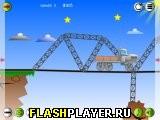 Игра Железнодорожный мост онлайн