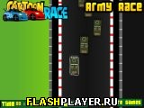 Игра Гонка армий онлайн