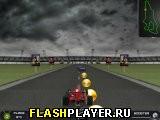 Формула – 1: Грандиозная гонка