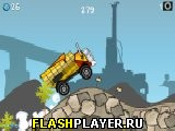 Игра Ржавые грузовики онлайн