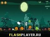Игра Злые птицы: Хэллоуин HD онлайн
