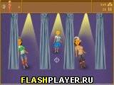 Игра СтрипТир онлайн