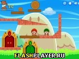 Марио, иди домой!