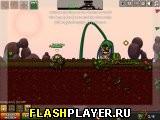 Игра Город в осаде 4 – Осада пришельцев онлайн