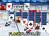 Пасьянс хоккей
