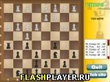 Шахматный миллениум