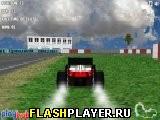 Гонщик Формулы – 1 3Д