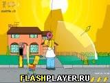 Гомер даёт пинка