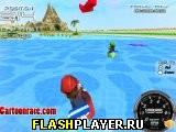 Марио гоняет на гидроцикле