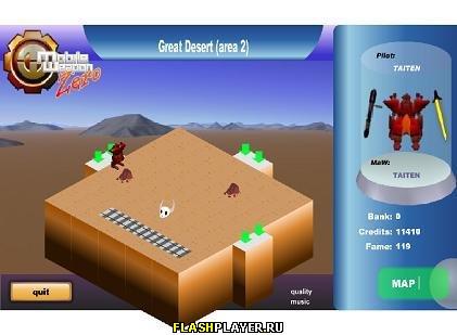 Игра Живое оружие: Зеро онлайн