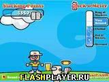 Игра День веселья онлайн
