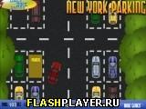 Парковка Нью-Йорка