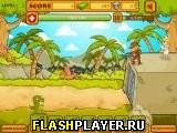 Игра Атака динозавров онлайн