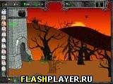 Клановые войны 2 – Красное царство