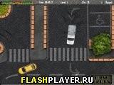 Припаркуй пикап
