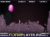 Игра Лунная зачистка онлайн