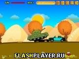 Песчаный танк