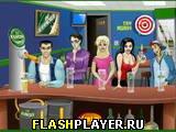 Игра Разлей Ровно онлайн