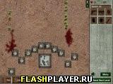 Защита башни от зомби
