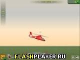 Страж побережья – Вертолёт