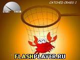 Игра Поймать краба онлайн