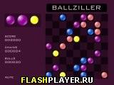 Балзиллер