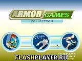 Armor Games коллекция