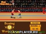 Бокс – Мировой кубок