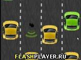 Игра Автомобильное движение онлайн