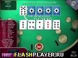 Карибский покер 2000$