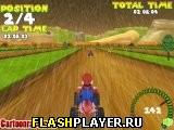 Дождливая гонка Марио 3