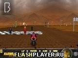 Грязные гонки 3Д