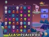 Инопланетные игры
