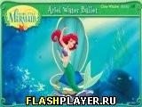 Ариель – Водный балет