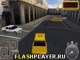 Нью-Йоркское такси 3Д