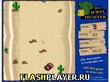Игра Охотник за драгоценностями онлайн