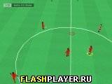Быстрый мировой футбол