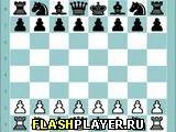 Шахматы v.1.2