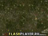 Игра Серия разрушений онлайн