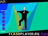Танцующий Путин