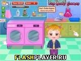 Игра Маленькая Хейзел - гигиена онлайн