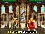 Игра Уличный боец 2 онлайн