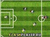 Игра Футбол 6 на 6 онлайн