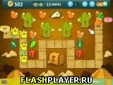 Игра Морковная фантазия 2 - Пустыня онлайн