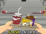 Игра Удержи закуску онлайн