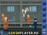 Вырваться из тюрьмы