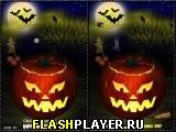 Жуткий Хэллоуин – Найди отличия