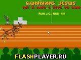 Бегущий Иисус