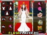 Сумеречная свадьба