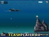 Игра Капитан подлодки онлайн